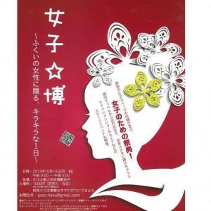 echizenshi-takehu-kiku-jyosihaku (1)-thumb-501x501-557